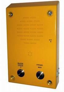 Промышленное переговорное устройство DIGLOUD-B-Met