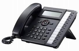 Цифровой IP-пульт LIP-8024D