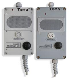 tema-a12.22-xxx-x65