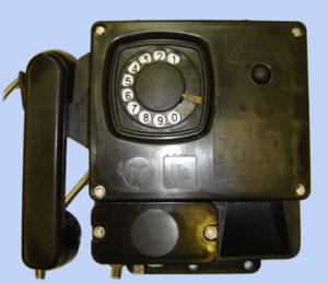 телефон ТАШ 1319