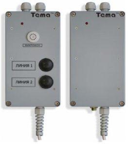 Переговорные устройства громкой связи Tema-S
