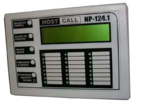 hostcall NP-124-1