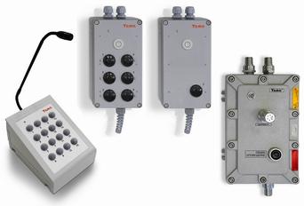 Система промышленной связи по IP Tema-M